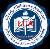 Liberty English Schools of Shizuoka