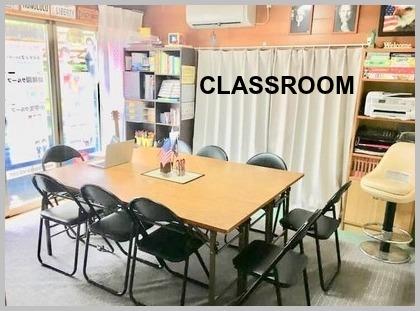 Classroom / 設備の整った教室