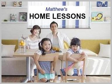 Home and Office Lessons / 出張英会話